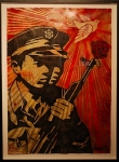 Shepard Fairey_Chinese Soldiers